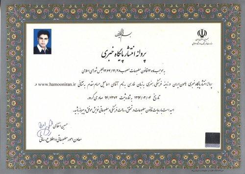 certificate-kam