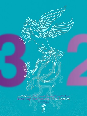 32th-fajr-festival